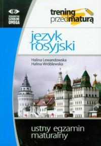 Język rosyjski. Ustny egzamin maturalny - okładka podręcznika