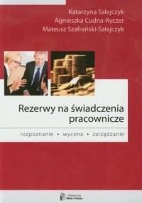 Rezerwy na świadczenia pracownicze - okładka książki