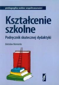 Kształcenie szkolne. Podręcznik skutecznej dydaktyki - okładka książki