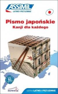 Pismo japońskie. Kanji dla każdego - okładka podręcznika