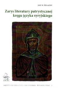 Zarys literatury patrystycznej kręgu języka syryjskiego - okładka książki