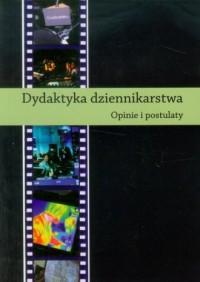 Dydaktyka dziennikarstwa - okładka książki