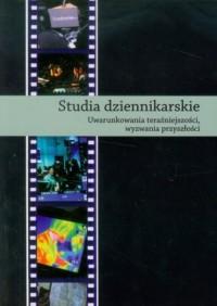 Studia dziennikarskie - okładka książki