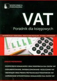 VAT 2012. Poradnik dla księgowych - okładka książki