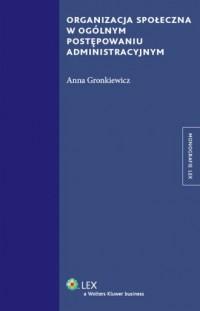 Organizacja społeczna w ogólnym postępowaniu administracyjnym - okładka książki
