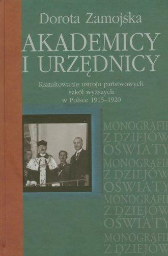 Akademicy i urzędnicy - okładka książki