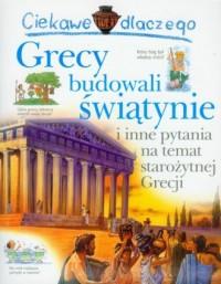 Ciekawe dlaczego Grecy budowali świątynie i inne pytania na temat starożytnej Grecji - okładka książki