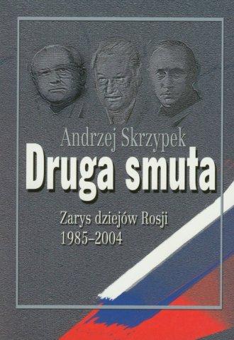 Druga Smuta - okładka książki