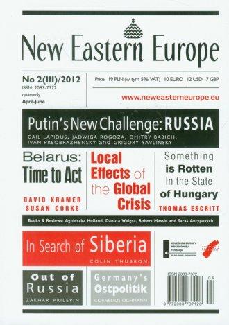 New Eastern Europe 2/2012 - okładka książki