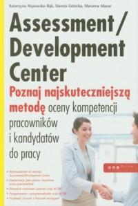 Assessment/Development Center. Poznaj najskuteczniejszą metodę oceny kompetencji kandydatów do pracy i pracowników - okładka książki