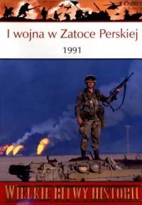 Wielkie Bitwy Historii. I wojna w Zatoce Perskiej 1991 (+ DVD) - okładka książki