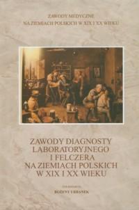 Zawody diagnosty laboratoryjnego - okładka książki
