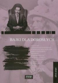 Bajki dla dorosłych cz. 5 - okładka filmu