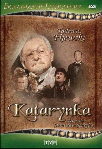 Katarynka - okładka filmu