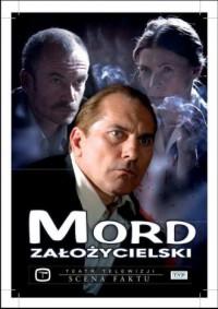 Mord założycielski - okładka filmu