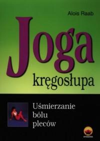 Joga kręgosłupa - okładka książki