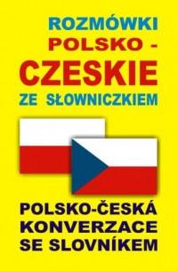 Rozmówki polsko-czeskie ze słowniczkiem - okładka książki
