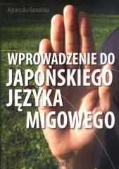 Wprowadzenie do japońskiego języka - okładka książki