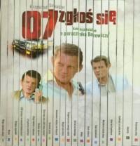 07 zgłoś się. Kolekcja 21 książek o poruczniku Borewiczu - okładka książki