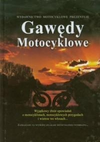 Gawędy motocyklowe - okładka książki