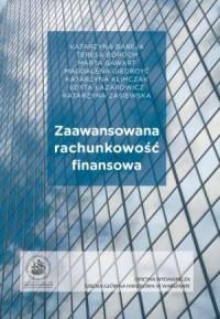 Zaawansowana rachunkowość finansowa - okładka książki