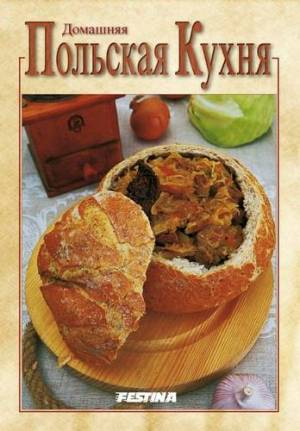 Domowa Kuchnia Polska Wersja Rosyjska