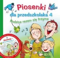 Piosenki dla przedszkolaka 4. Rodzina - okładka podręcznika