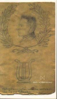 Wiersze młodzieńcze - okładka książki