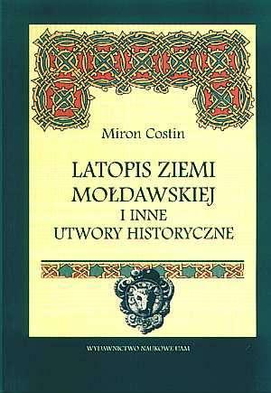 Latopis Ziemi Mołdawskiej i inne - okładka książki