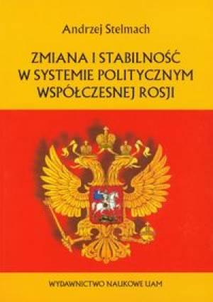 Zmiana i stabilność w systemie - okładka książki
