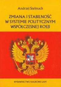 Zmiana i stabilność w systemie politycznym współczesnej Rosji - okładka książki