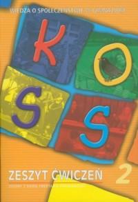 Koss. Wiedza o społeczeństwie. Gimnazjum. Zeszyt ćwiczeń cz. 2 - okładka podręcznika