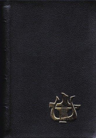 Liturgia Godzin. Tom dodatkowy - okładka książki