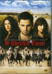 W obronie ziemi - okładka filmu