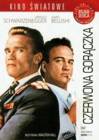 Czerwona gorączka - okładka filmu