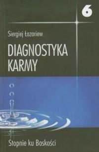 Diagnostyka karmy 6 - okładka książki