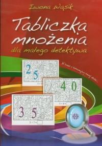 Tabliczka mnożenia dla małego detektywa - okładka podręcznika