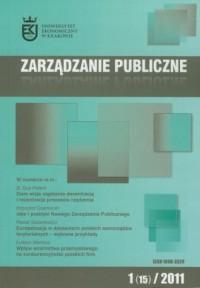 Zarządzanie publiczne 1/2011 - okładka książki