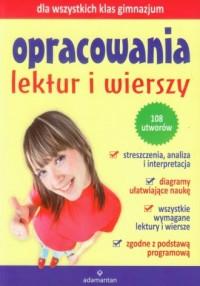 Opracowania lektur i wierszy - okładka podręcznika