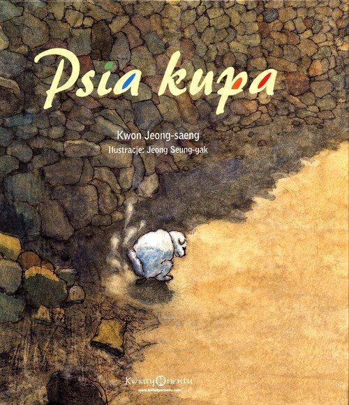 Psia kupa - okładka książki