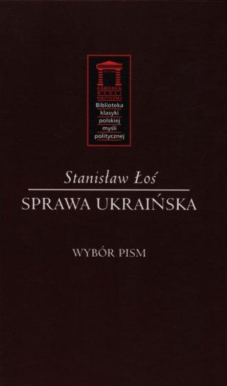 Sprawa ukraińska. Seria: Biblioteka - okładka książki