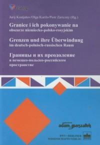 Granice i ich pokonywanie na obszarze - okładka książki