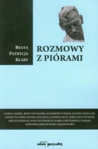 Rozmowy z piórami - okładka książki