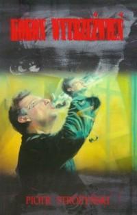 Kokon wytrzeźwień - okładka książki
