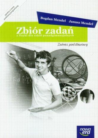 Zbiór zadań z fizyki. Szkoła ponadgimnazjalna. - okładka podręcznika
