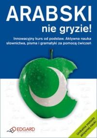 Arabski nie gryzie! - okładka podręcznika