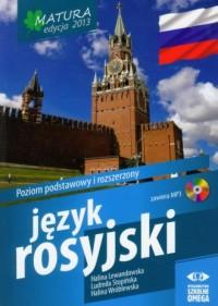 Język rosyjski. Matura 2013. Poziom podstawowy i rozszerzony (+ CD) - okładka podręcznika
