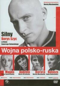 Wojna polsko-ruska (DVD) - okładka filmu