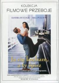 Ja cię kocham, a ty śpisz (DVD) - okładka filmu