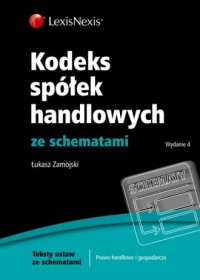 Kodeks spółek handlowych ze schematami - okładka książki